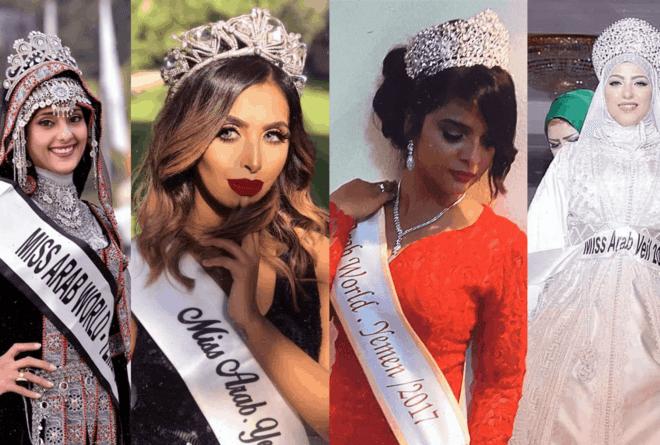 جميلات اليمن.. ملكات متوجات في الخارج فقط!