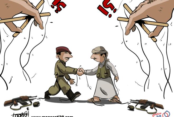 كاريكاتير | من يتحكم بخيوط اللعبة؟