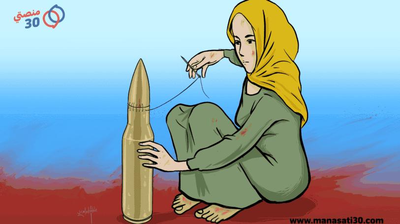 كاريكاتير | دور المرأة اليمنية في إيقاف إطلاق النار!