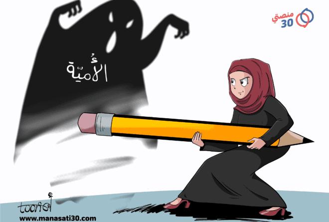 كاريكاتير | شبح الأمية!