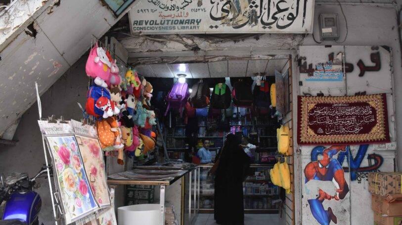 الحرب في اليمن تخلق مكتبات بلا كتب!