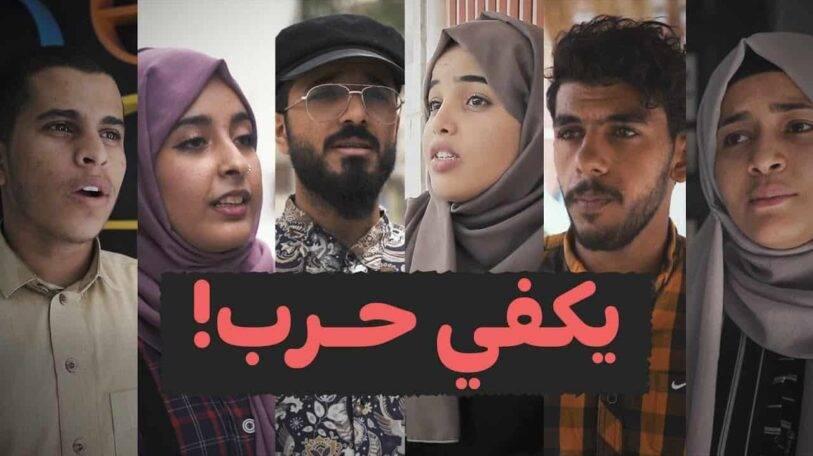 فيديو   رسائل الشارع لأطراف النزاع في اليمن!