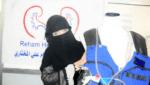ريهام-المختاري-مع-ابتكارها