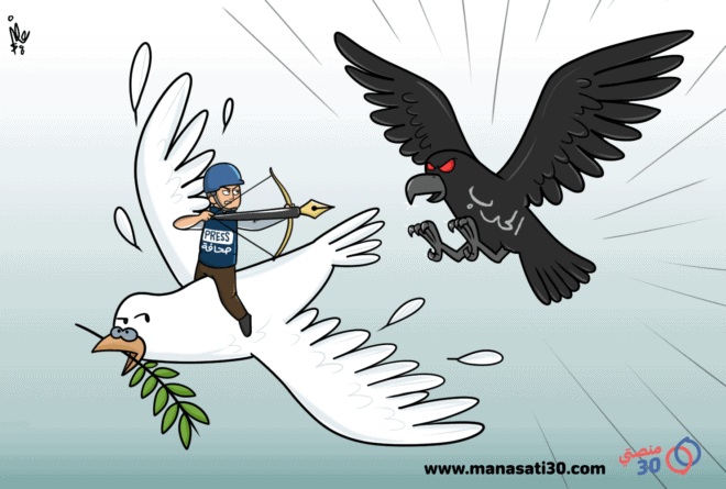 كاريكاتير | صحافة السلام في مواجهة الحرب