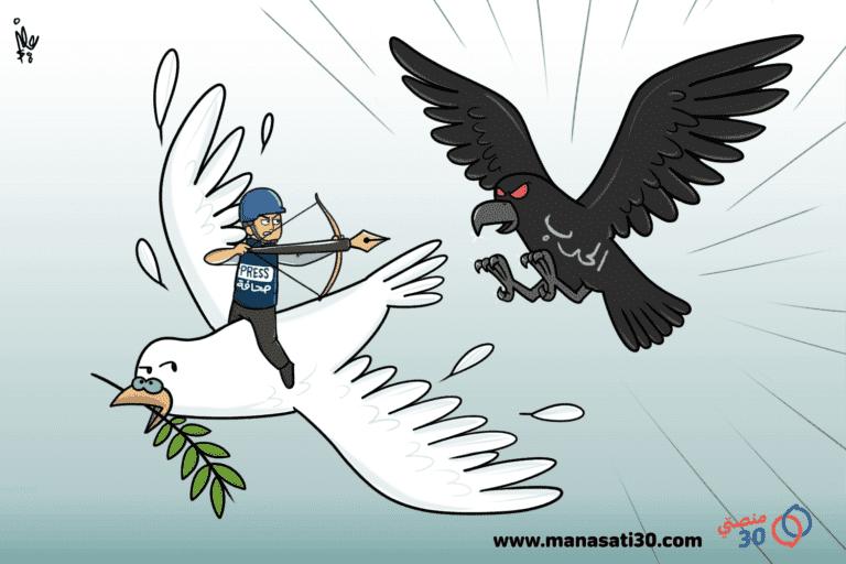 صحافة السلام والحرب في اليمن