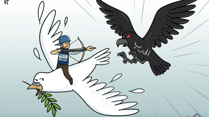 كاريكاتير   صحافة السلام في مواجهة الحرب