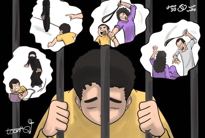 كاريكاتير | العنف ضد النساء يضر بالمجتمع