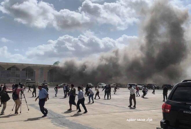 لهب وحطام وأشلاء.. لحظات عشتها في الهجوم على مطار عدن!