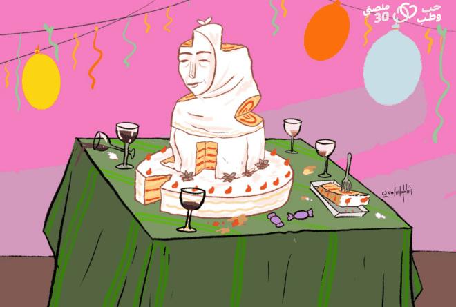 كاريكاتير | الاحتفال بعيد الأم