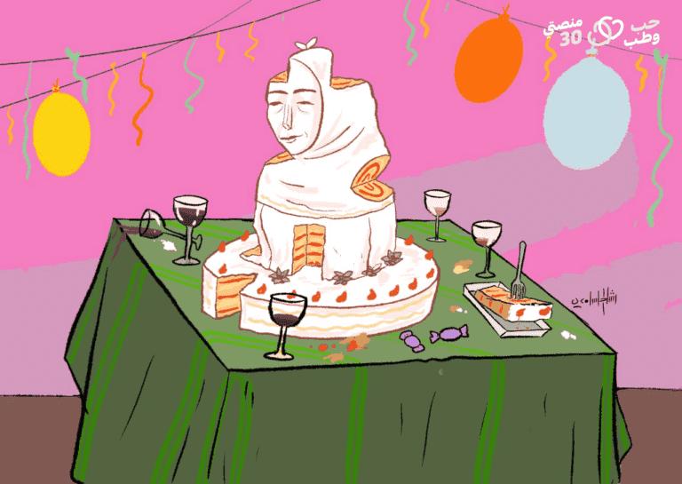 كاريكاتير الاحتفال هدية عيد الأم