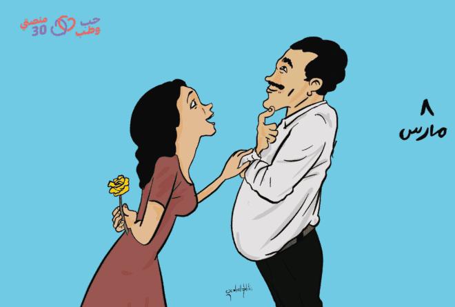 كاريكاتير | المرأة عطاء لا يتوقف