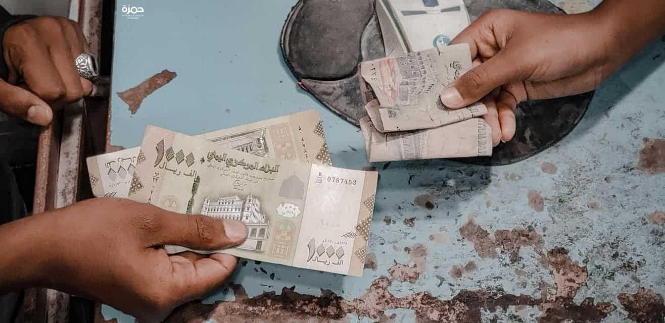 طبعتان من العملة اليمنية