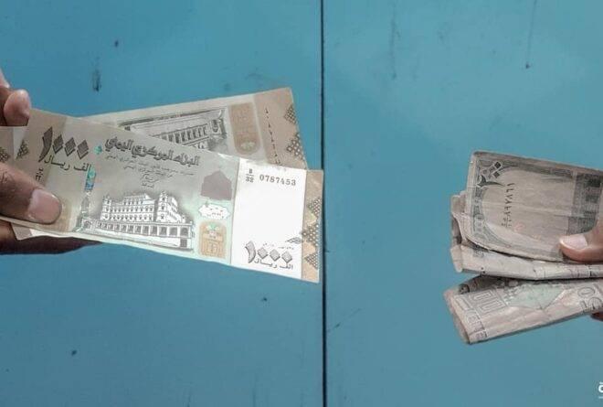 حرب العملة.. والانقسام الاقتصادي