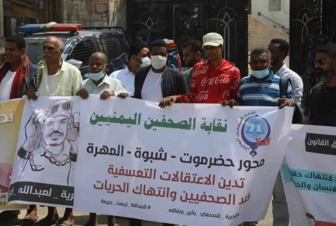أطراف الصراع تشيع جنازة نقابة الصحفيين