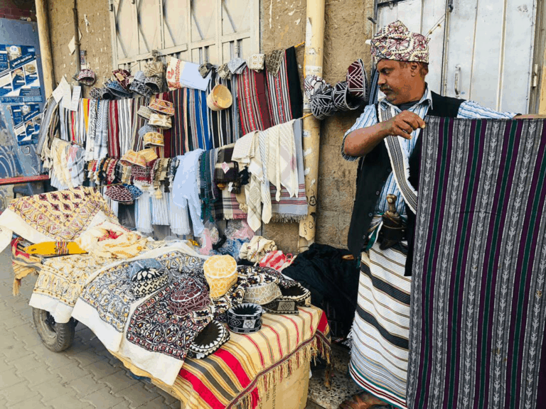 المعوز لباس الرجل اليمن