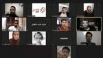 غلاف-التدريب-الرقمي-للمنصات-اليمنية-على-صحافة-السلامpng