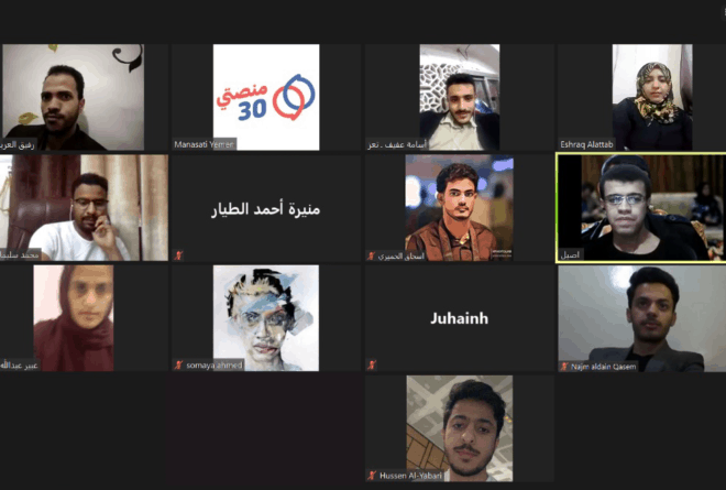 تدريب صحفيات وصحفيين من 12 منصة يمنية على صحافة السلام
