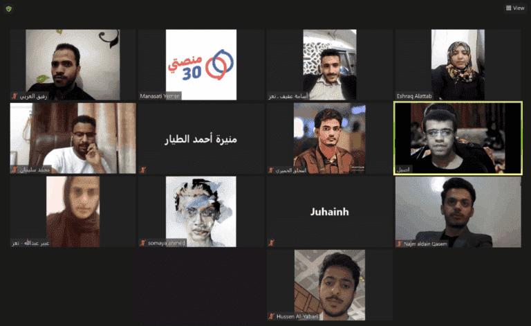 تدريب رقمي صحافة السلام