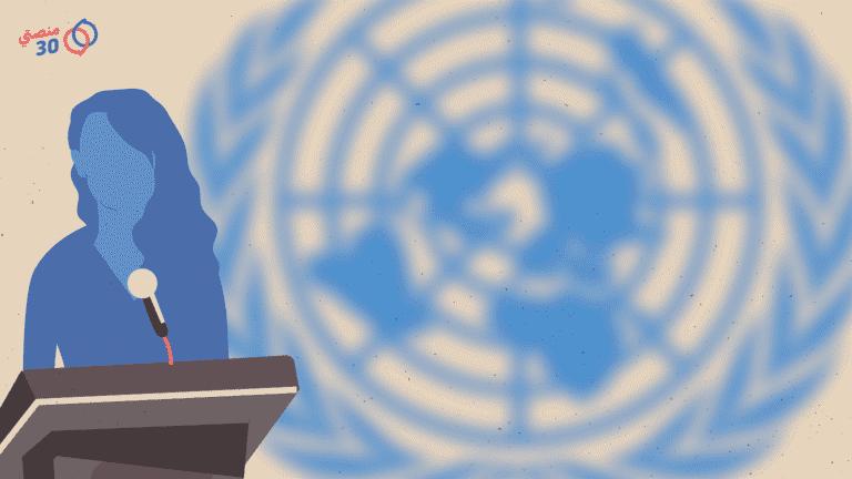 مبعوثة أممية إلى اليمن