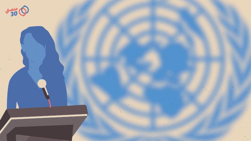ماذا لو كنت أنا مبعوثة أممية إلى اليمن؟