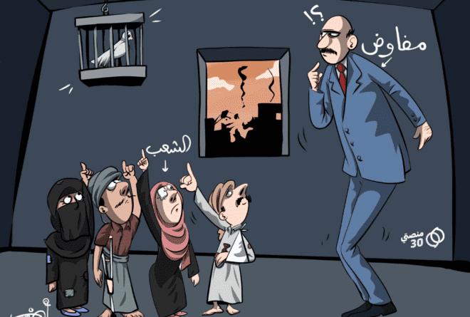 كاريكاتير | إطلاق السلام!