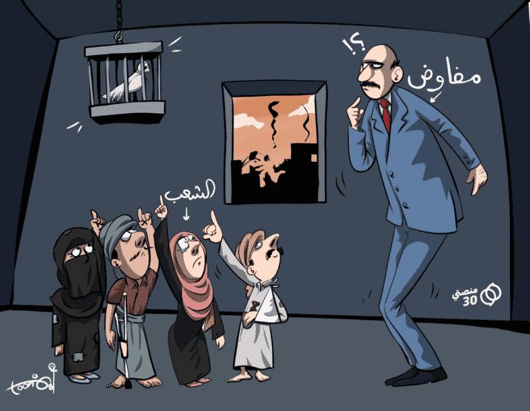 المفاوضين الشعب عملية السلام