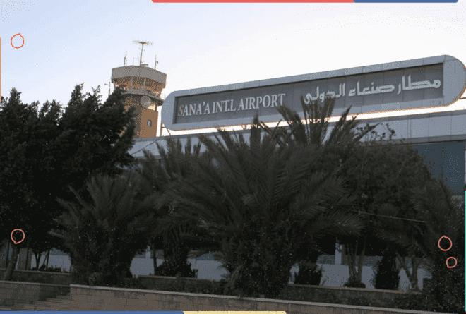 استمرارية إغلاق مطار صنعاء تضاعف الضرر على المرضى