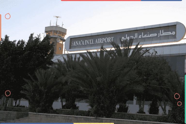 ضحايا مطار صنعاء الدولي
