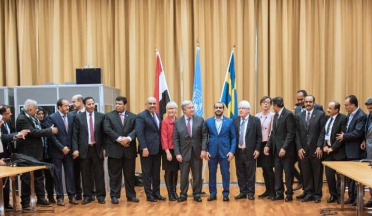 اتفاق ستوكهولم السوي اليمن