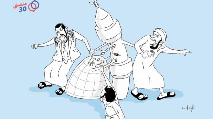 هل لعبت الطائفية دوراً في إذكاء نزاع النفوذ في الأزمة اليمنية؟