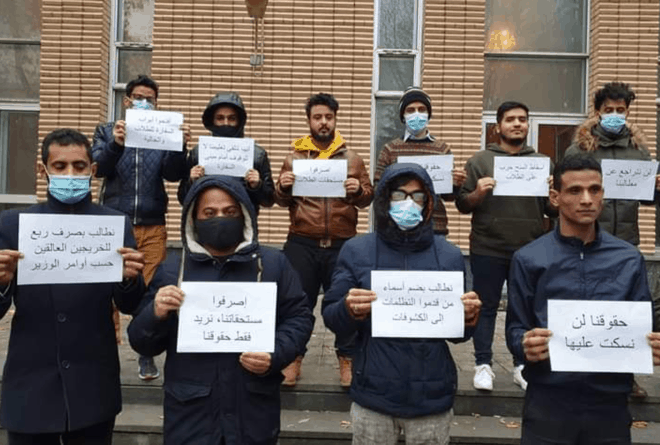مستحقات الطالب اليمني بين وطأة الحرب وفشل مؤسسات الدولة