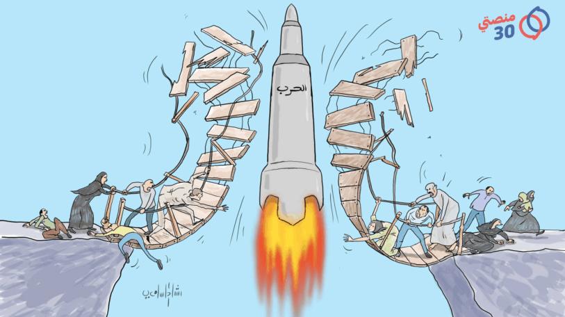 أسر يمنية بين نيران الحرب وآلام قطيعة قسرية