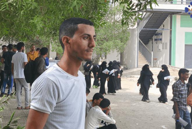 القيمة المتضاربة للريال اليمني تضرب طلاب الجامعات أيضاً