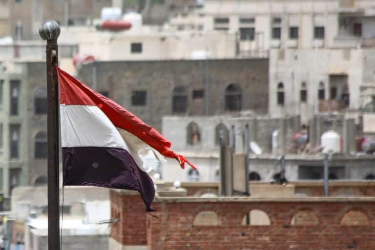 الأقاليم اليمن الاتحادي الدستور