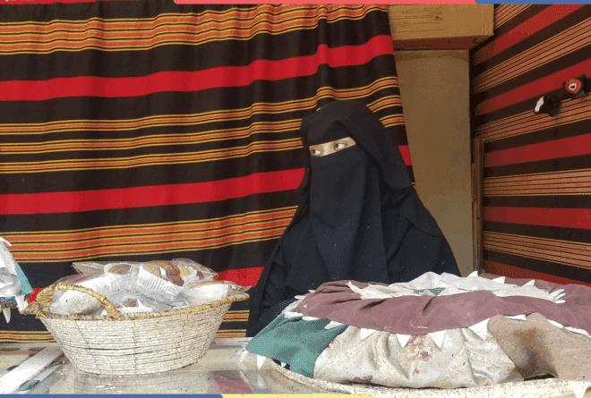 «أم أوس» أول خبازة يمنية في صنعاء!