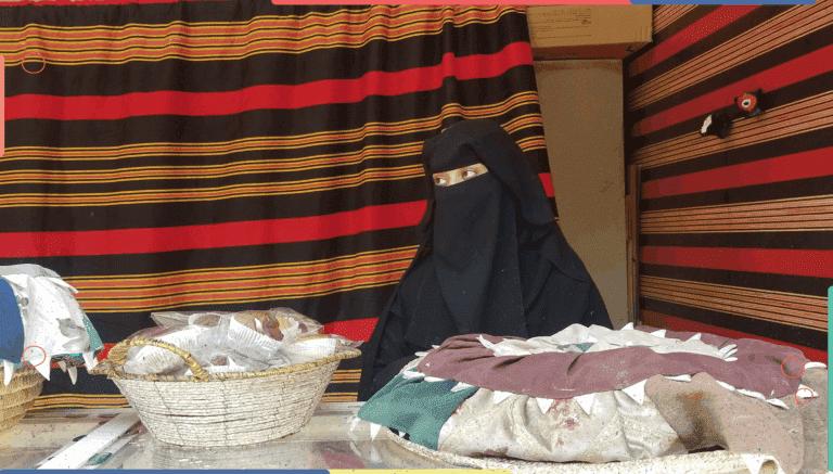 أم أوس خبازة يمنية