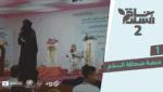 بناة السلام - منصة صحافة السلام